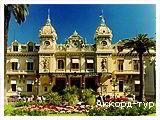 nice 42 small Іспанія - горда квітка півдня - photo