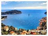 День 8 - Дольчеаква – Канны – Ницца – Монако – Монте-Карло