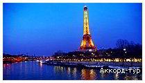 День 3 - Париж - река Сена - Лувр