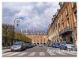 День 4 - Версаль – Лувр – Нотр-Дам де пари (Собор Парижской Богоматери) – Париж – Монмартр
