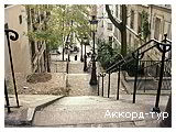 Montmartre 02 small А я в Парижі! - photo