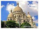 День 3 - Париж - музей Фрагонард - Лувр