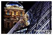 День 3 - Лувр – Париж – Эйфелева башня – Фрагонар