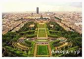 День 3 - Париж - Фрагонар - река Сена - Эйфелева башня