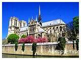 День 3 - Монпарнас - Париж - Ейфелева вежа - Фрагонар