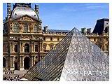 День 4 - Монмартр - Диснейленд - Нотр-Дам де пари (Собор Парижской Богоматери) - Лувр