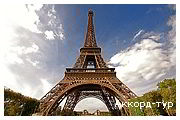 День 3 - Париж - Нотр-Дам де пари (Собор Парижской Богоматери) - Дефанс