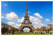 День 4 - Нотр-Дам де пари (Собор Парижской Богоматери) - Париж - Ла Дефанс - река Сена