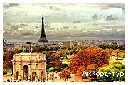 День 6 - Париж – Версаль – Фонтенбло – Лувр