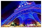 День 4 - Лувр - Париж - Фрагонар