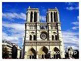 День 3 - Париж - река Сена - музей Фрагонард