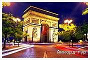 День 3 - Париж - Монпарнас - Эйфелева башня