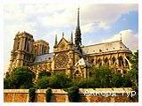 День 3 - Париж - река Сена - Фрагонар - Монмартр