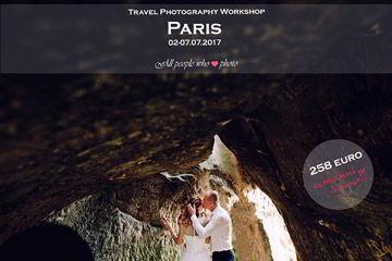 День 3 - Монмартр - Мулен Руж - Париж - Эйфелева башня
