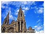 День 4 - Париж - Нормандия - Диснейленд
