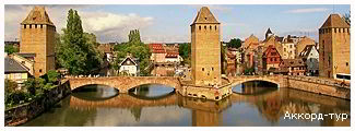 День 7 - Страсбург