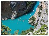 День 7 - Прованс – Вердонська ущелина – Мустьє-Сент-Марі