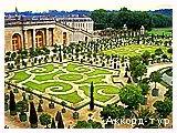 День 4 - Версаль - Диснейленд - Париж - Лувр - Нотр-Дам де пари (Собор Парижской Богоматери)
