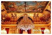 День 6 - Париж - Версаль