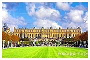 День 4 - Диснейленд - Париж - Версаль - Лувр