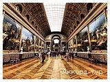 День 3 - Париж - Версаль