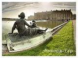 День 5 - Версаль - Монмартр - Нотр-Дам де пари (Собор Парижской Богоматери) - Париж - Страсбург