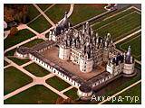 День 6 - Париж – Версаль – Диснейленд – Долина Луары