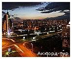 День 4 - 11 - Отдых на Черноморском побережье. - Варна - Бяла - Казанлык - Шипка - Стамбул - Поморье - Созопол - Бургас