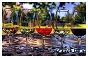 День 3 - 11 - Відпочинок на Чорноморському узбережжі.