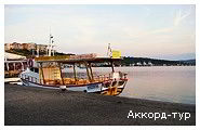 День 3 - 9 - Відпочинок на Чорноморському узбережжі.