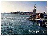 День 11 - Отдых на Черноморском побережье. - Несебр