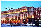 День 4 - София - Банско
