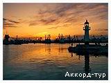 День 3 - 11 - Отдых на Черноморском побережье.