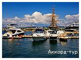 День 5 - Варна