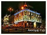 varna 1 06 small Моє натхнення... (13 днів, 11 на морі) - photo