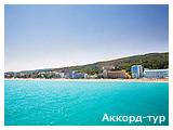День 4 - 6 - Отдых на Черноморском побережье. - Балчик - Стамбул - Шумен - Мадара