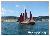 prikljuchenie 02 Моє натхнення... (13 днів, 11 на морі) - photo