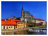 День 5 - Чешский Крумлов - Замок Глубока над Влтавой