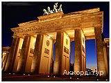 День 3 - Берлин - Потсдам