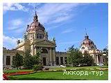 День 2 - Будапешт - Сентендре