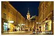 День 3 - Зальцбург