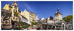 Karlovy_Vary_01_small.jpg