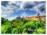 День 5 - Прага - Карловы Вары - Кутна Гора