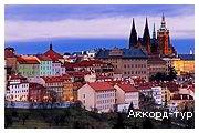 День 7 - Прага