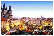 День 6 - Прага - Львов