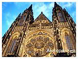 День 7 - Львов - Прага