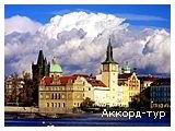 День 9 - Прага
