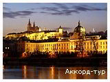 День 7 - Прага – Львов