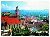 День 2 - Прага - Баден-Баден