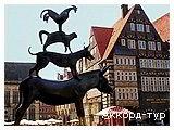 День 5 - Гамбург - Любек